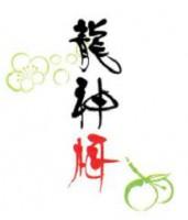龍神梅ロゴ