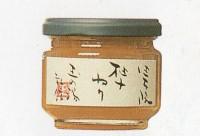yuzuneri