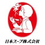 日本スープ